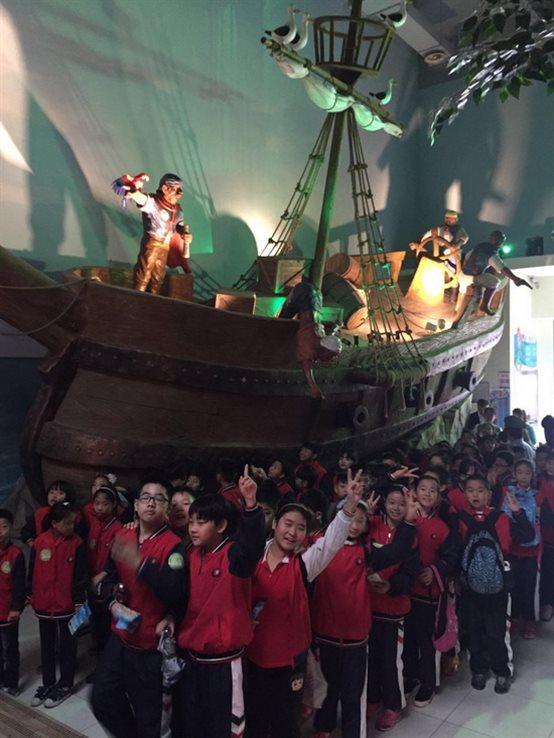 探秘海洋世界,畅想科技未来 - 商老师 - 合肥光华学校八二班博客