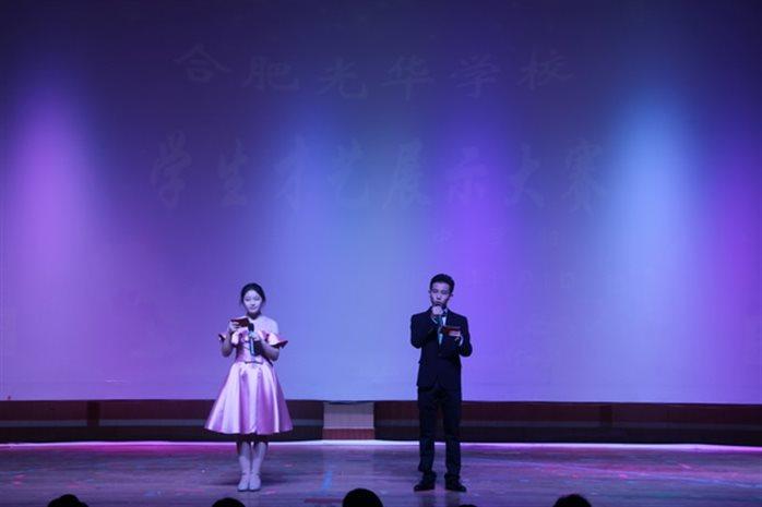 青春歌舞梦·魅力光华情 - 商老师 - 合肥光华学校招生信息网