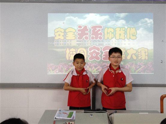 开学这几天 - 一4班孩子的乐园 - 合肥光华学校 一(4)班的博客