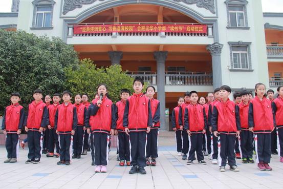2018年03月30日 - renxinyun1218 - 与学生共成长