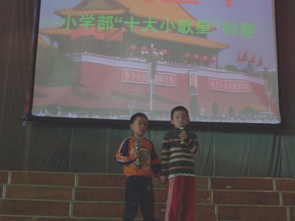 韶关红星小学校园风景